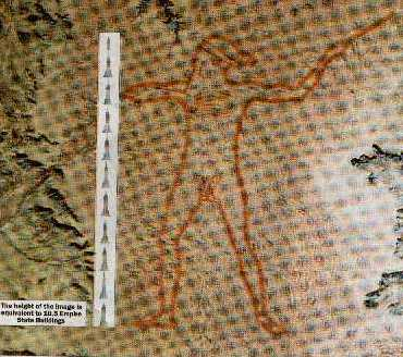 Aerial photograph of the Aboriginal Figure
